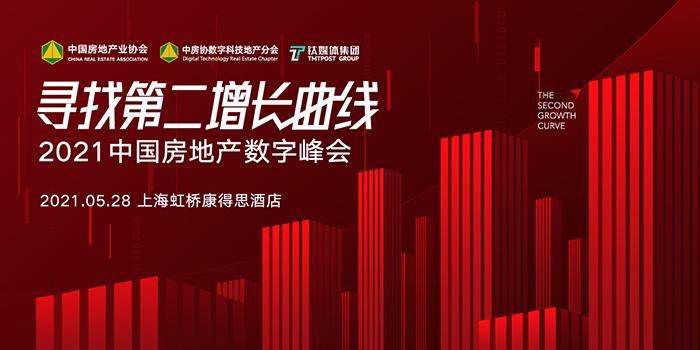最前沿最创新的AG电子游戏官网数字大会,推动AG电子游戏官网数字化升级最高峰会