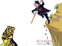 [0919晨报] 雅虎回购款返还股东 科技市场操作系统分裂