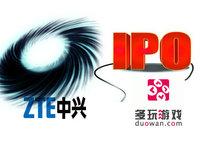 【1016晨报】多玩赴美IPO 中兴陷入风暴漩涡