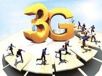 【财报】三大运营商日均净赚4亿!中移动3G拖后腿