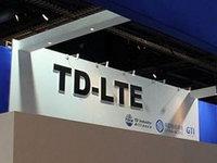 论LTE牌照发放的得与失