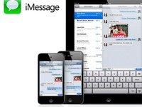 iMessage会成为运营商的眼中钉吗