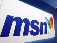 消失的MSN,你还有几个好友