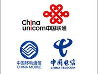 电信新改革及互联网业机会