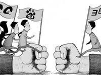 百度入股金山,合纵连横加剧,中国互联网进or退?