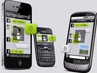 微信收费,权责杠杆撕扯下的无奈之举?