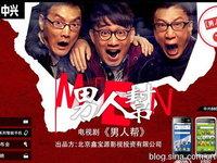 中华酷联之——中兴手机竞争力分析