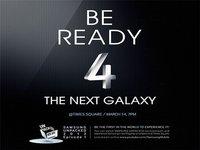 盛世危言:Galaxy S4将是三星最后的辉煌