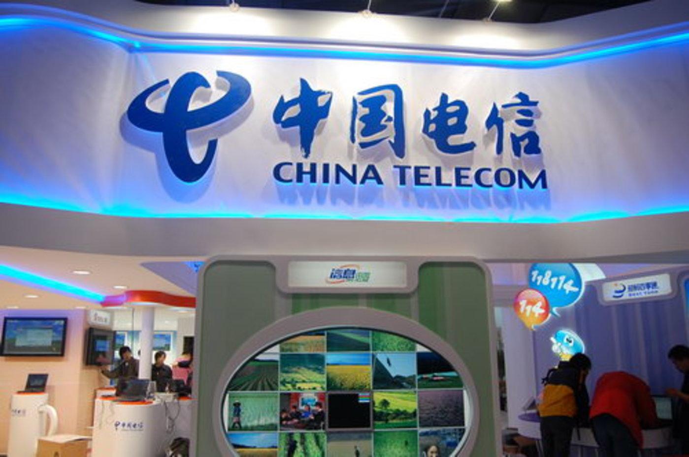 中国电信受iPhone拖累少赚钱,4G方向仍不明确