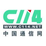 C114中国通信网