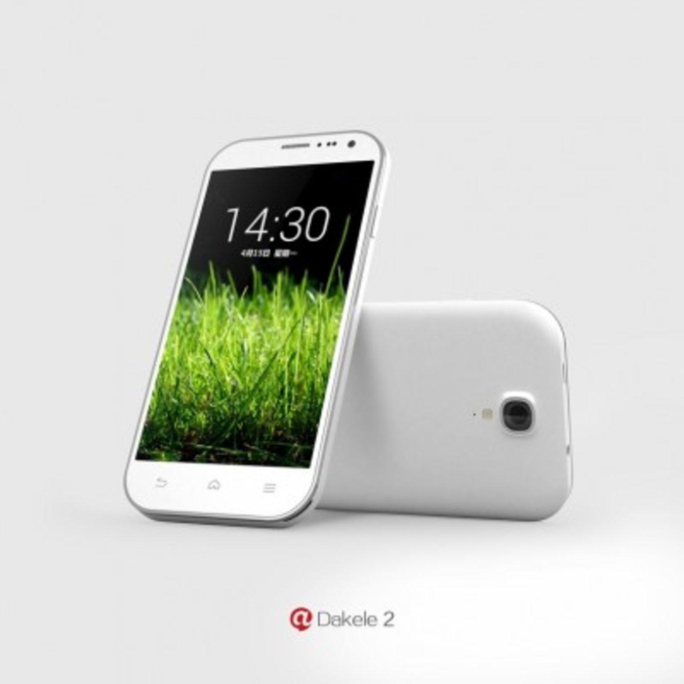 大可乐2代手机