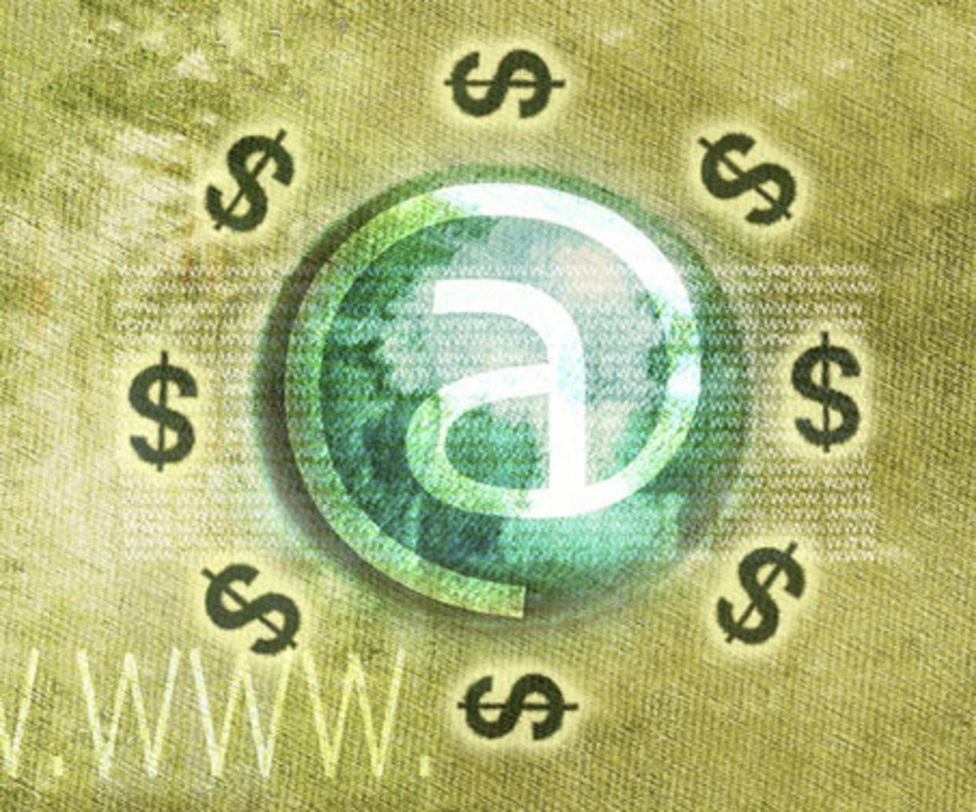 互联网 金融