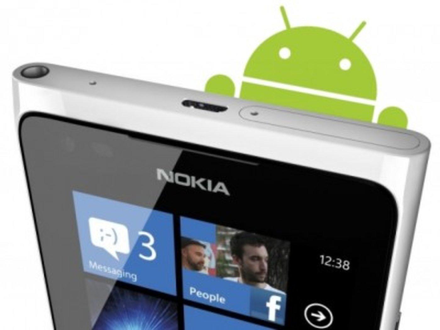 投资者逼宫,诺基亚应该拥抱Android系统?