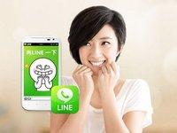 Line的中国目标:从千年老二做起