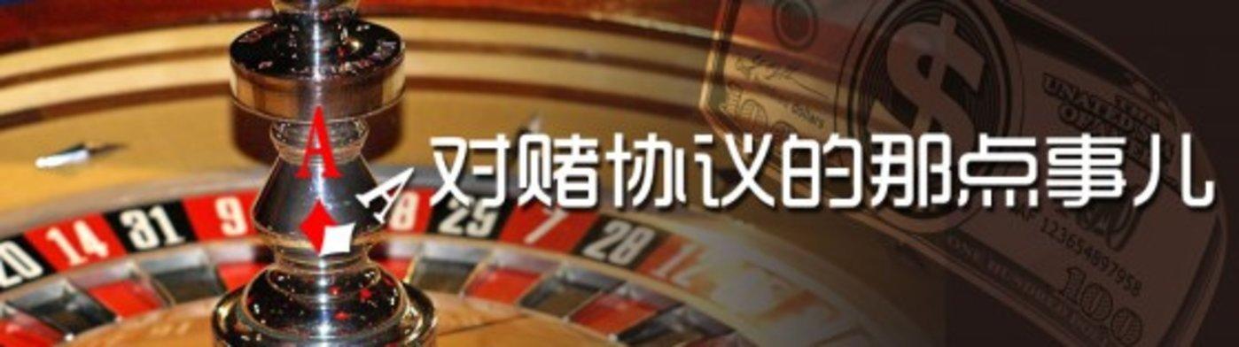 """对赌协议""""的中国实践"""