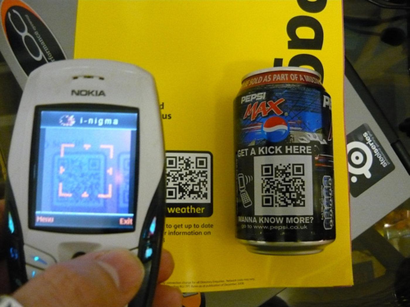 手机扫描二维码