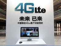 4G出鞘,对中国移动并不意味着3G要马放南山