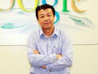 """谷歌""""弃城之将""""刘允终于离职,创业去!"""