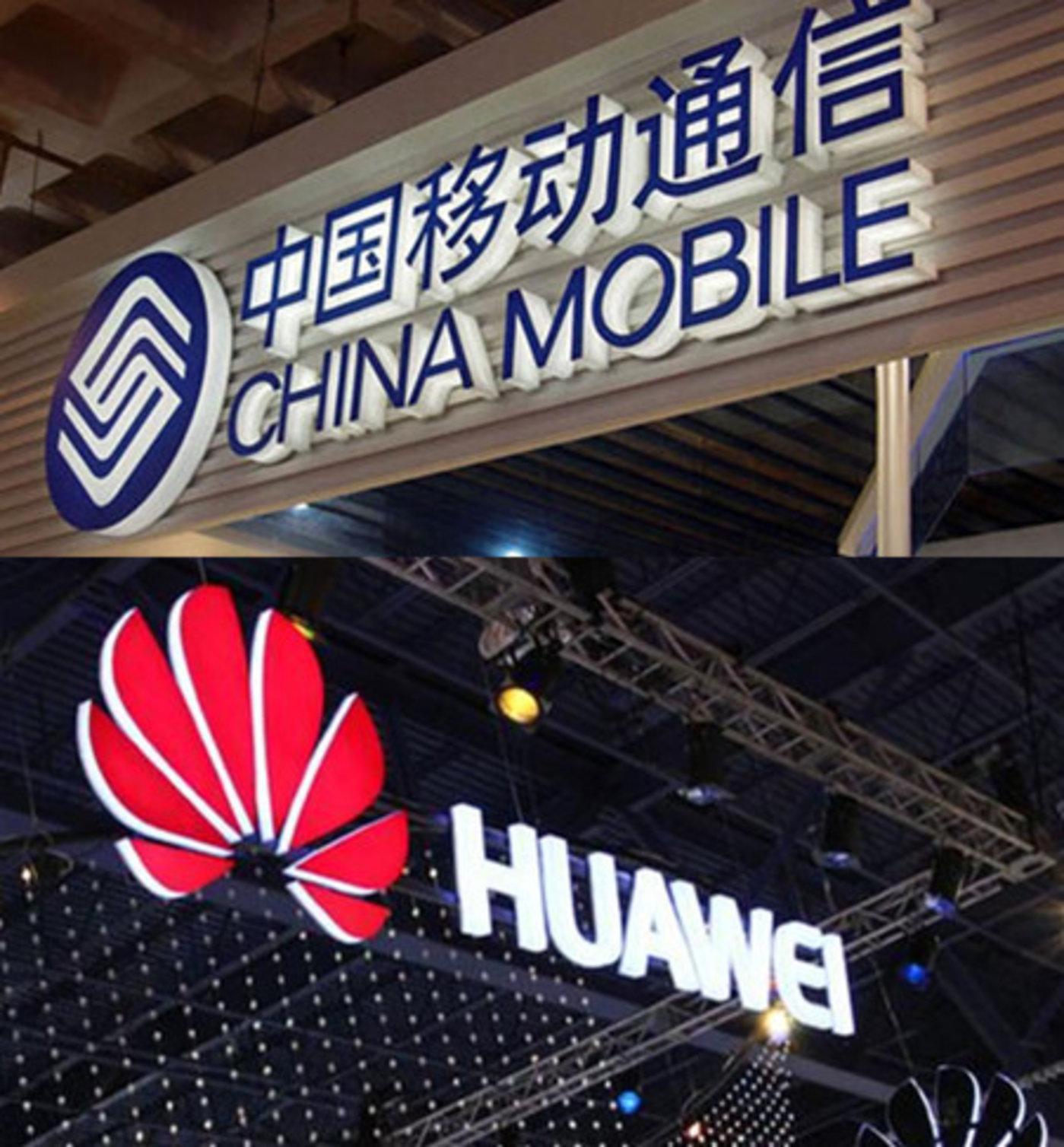 华为 中国移动 4G