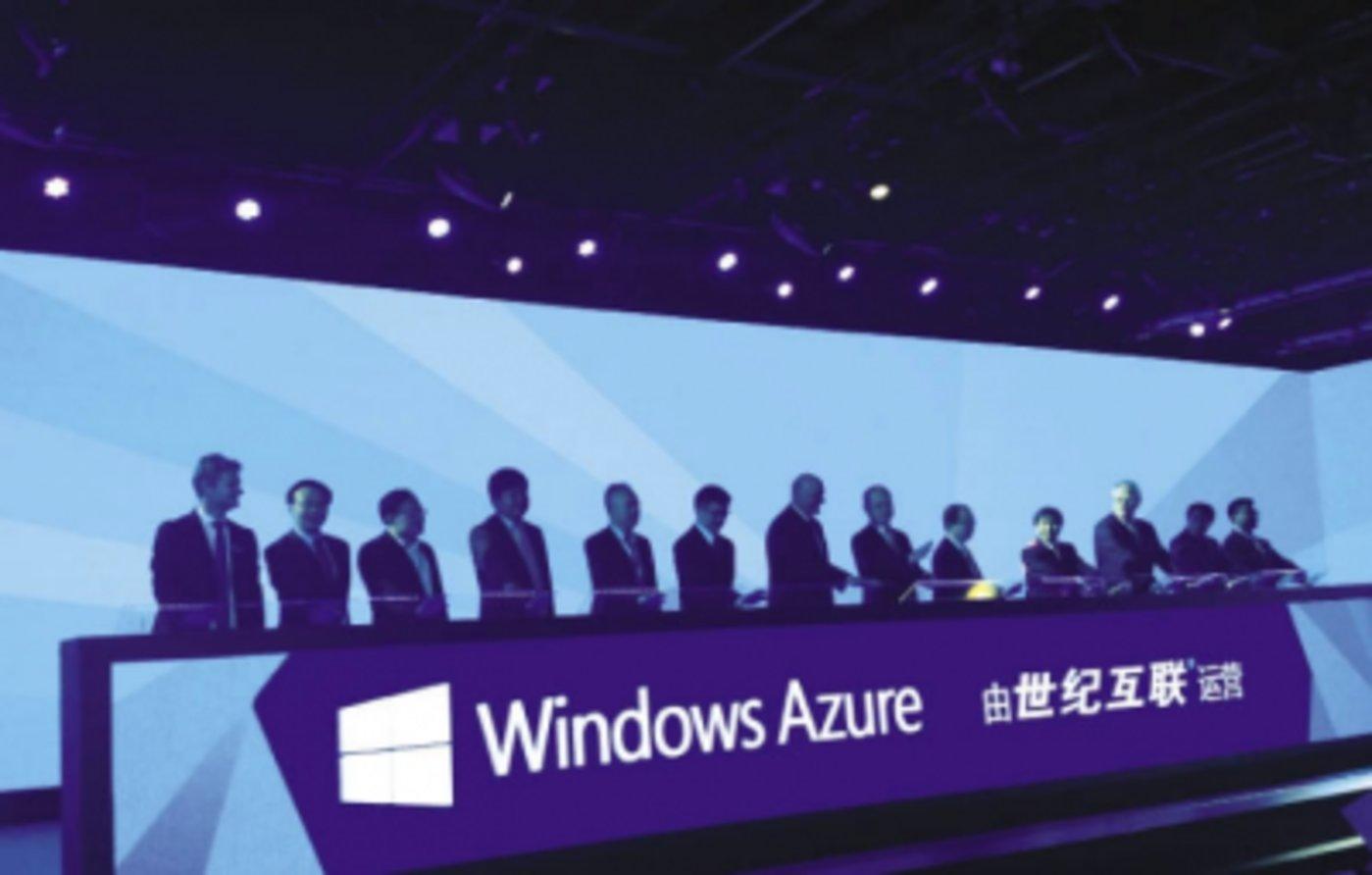 微软:在一条正确的道路上慢跑