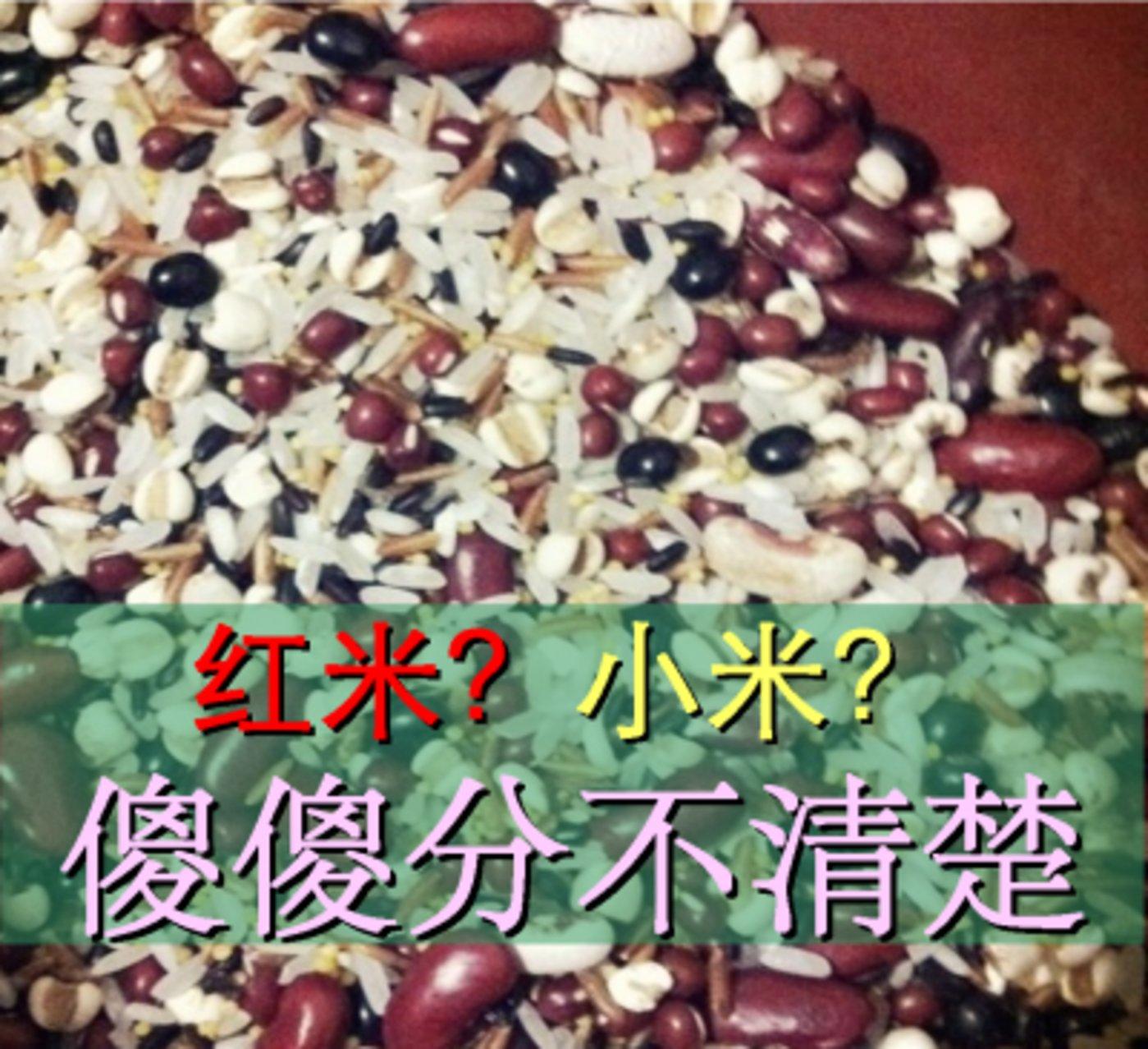 """小米离""""中国版三星""""越来越远"""