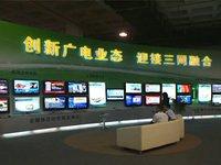 客厅电视将成三网集成典型设备