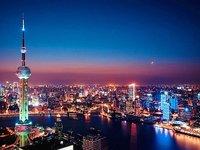 上海自贸区开放增值电信服务,目标仍是服务国际市场