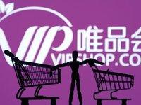 连续三季盈利,唯品会能成为中国版TJX吗?