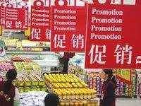 2014年,中国零售业发展六大趋势