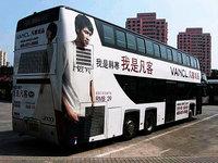 """【公司相对论】凡客能否找回""""初心"""""""