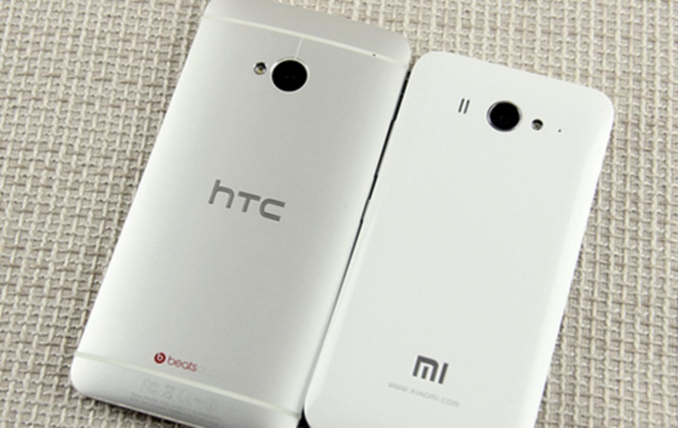 HTC小米