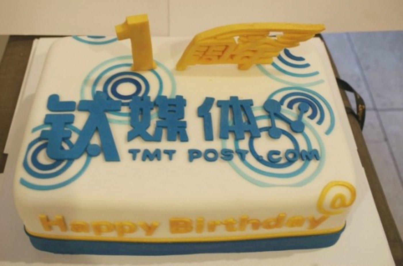 钛媒体周岁生日