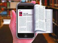 平台型媒体,科技与媒体缠斗百年再平衡