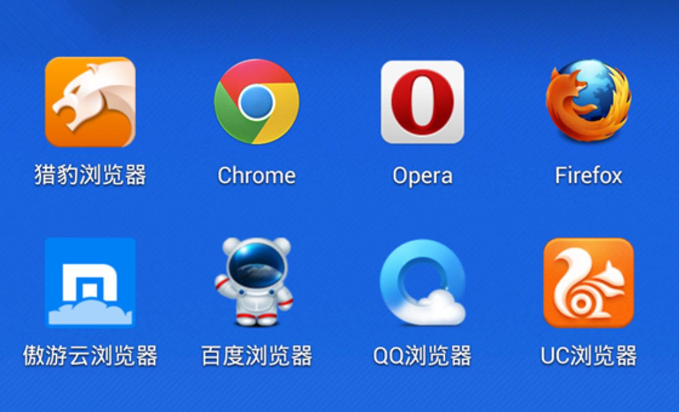 手机浏览器