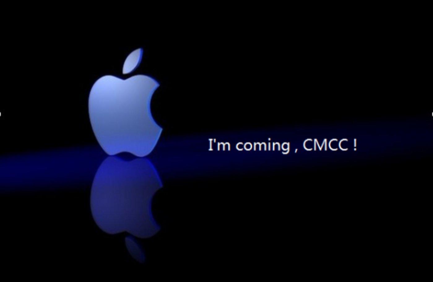 苹果移动合作的幕后
