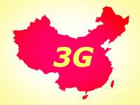 【钛晨报】联通秘密测试3G提速至少50%,最高至63Mbps