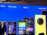 诺基亚终于做安卓手机了,能成为千元智能机搅局者?