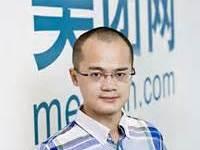 雷军、王兴等三位连续创业者,为何能连续成功?