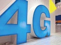 4G首季,三大运营商战略对比