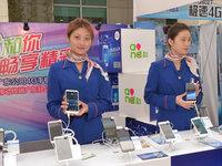 三大运营商都上4G之实用版:用户怎么选?