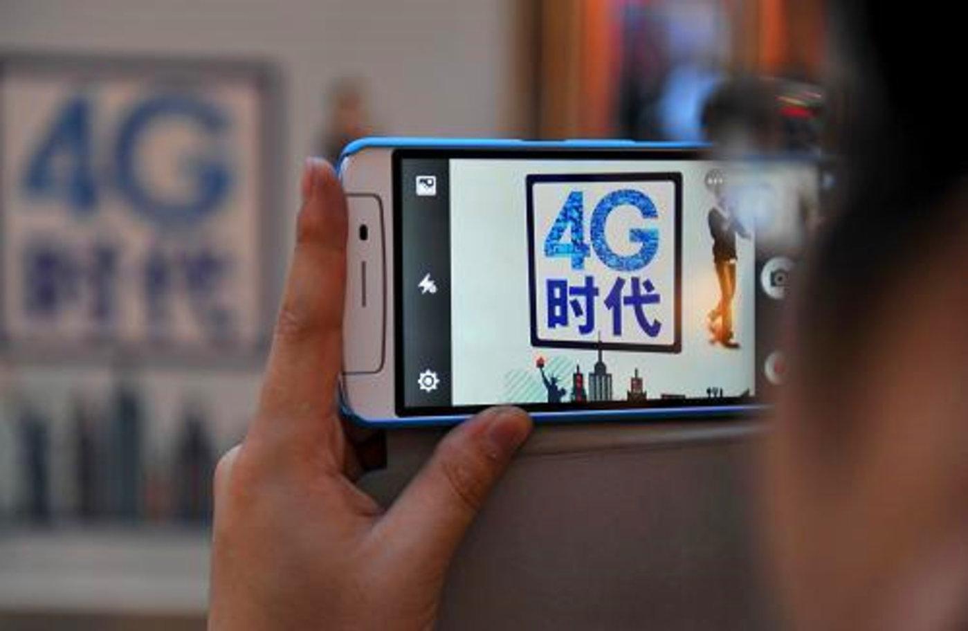 4G TD-LTE