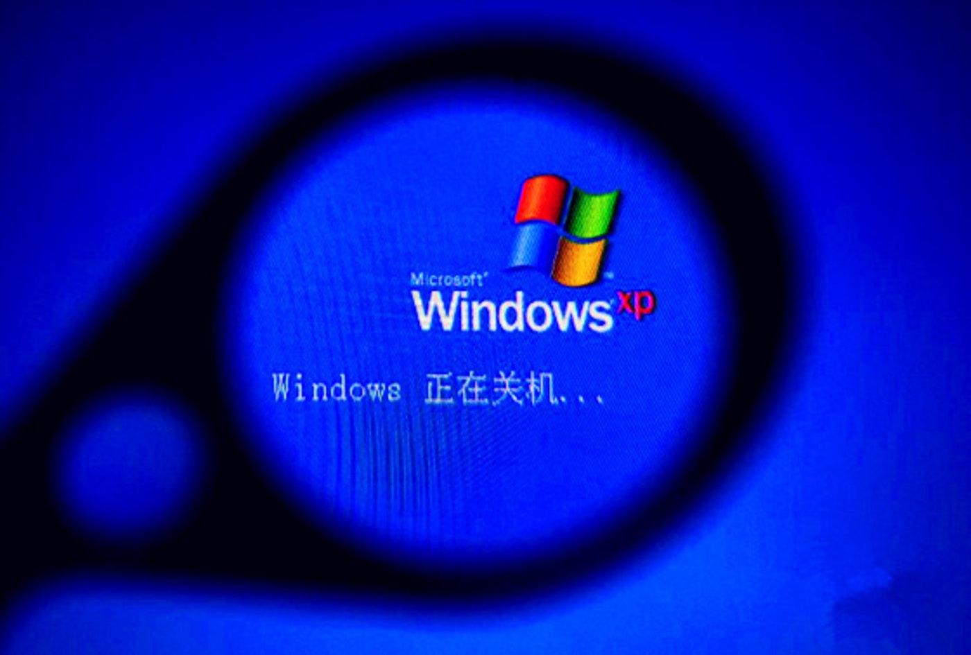 微软windows xp