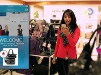 平安启动Beacon技术移动应用,信用卡业务新入口?