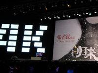 """乐视以4K产业链构筑新壁垒,贾跃亭怎样解读""""新商业模式""""?"""