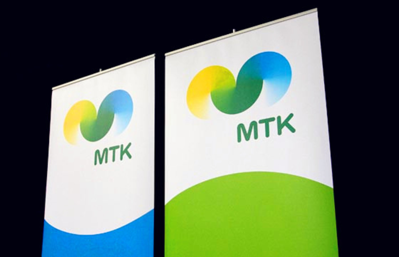 MTK山寨手机