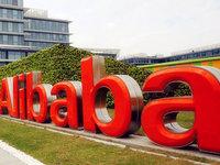 """传阿里最早9月18登陆纽交所,股票代码为""""BABA"""""""