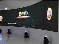芒果TV从内容商进入终端和渠道,要成为中国版HULU?