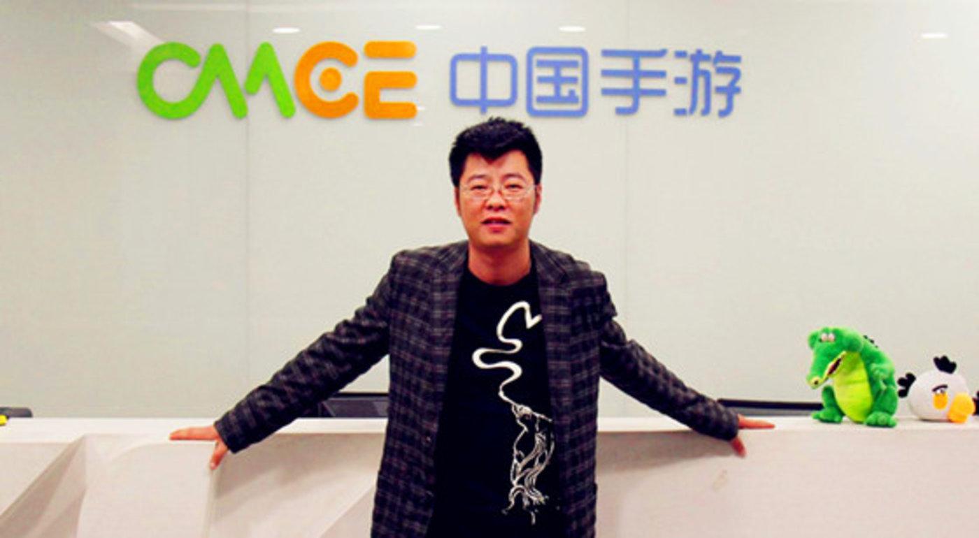 中国手游集团总裁应书岭