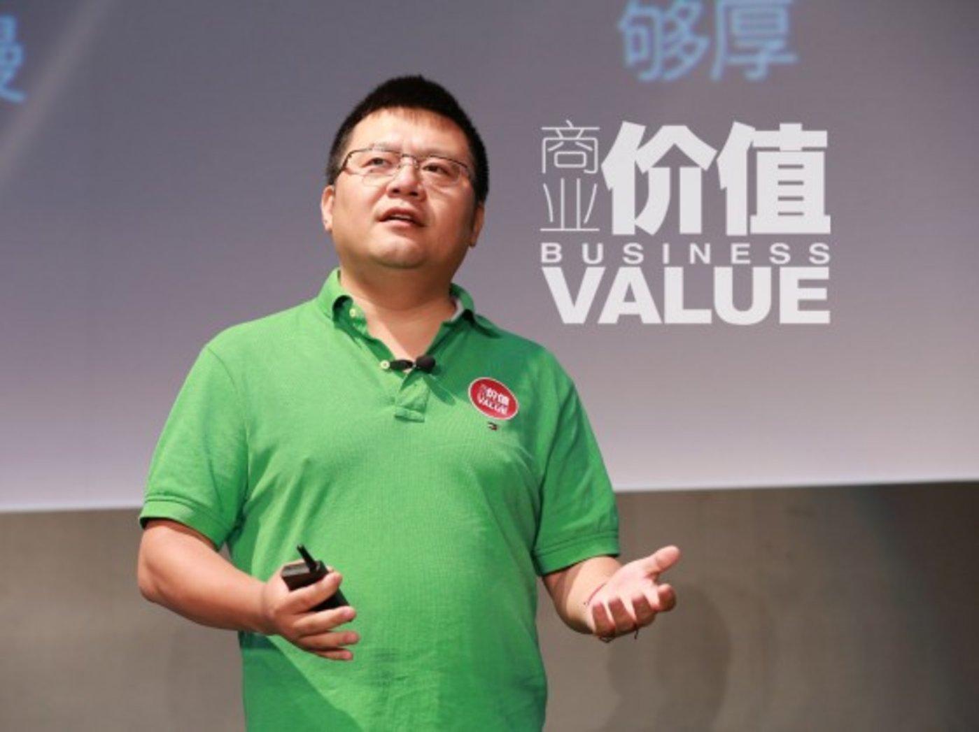 俞永福UC