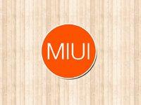 以软件方式获取新用户,这就是小米给MIUI的使命